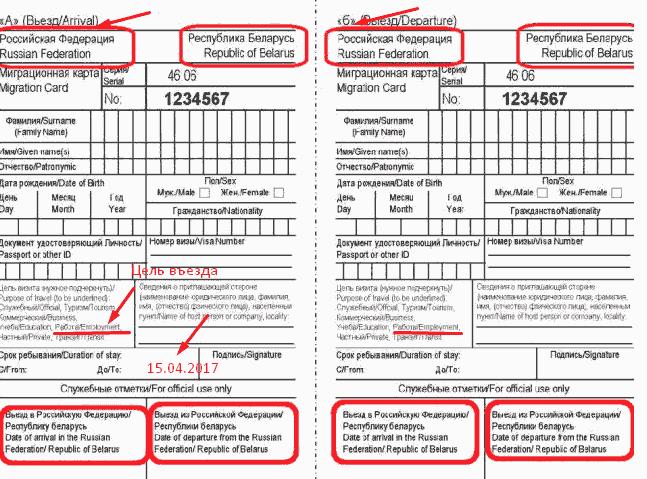 Регистрация в гостинице граждан азербайджана образцы заявлений на временное регистрации для иностранцев
