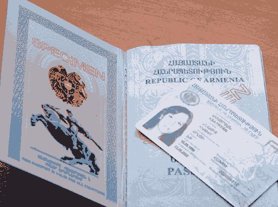 Заканчивается регистрация что делать гражданин армении инструкция временная регистрация